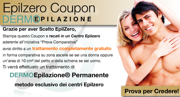 coupon prova comparativa